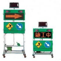 Quality Signs,Tags & Lockouts Traffic Sign wholesale