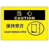 Quality Signs,Tags & Lockouts Safety Sign wholesale