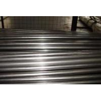 Precision Cold Rolled Tube
