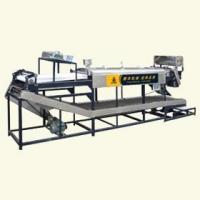 Buy cheap LiangPi machine from wholesalers