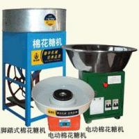 Quality Candy floss machine wholesale
