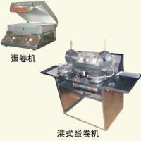 Buy cheap Egg rolls machine from wholesalers