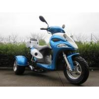 Quality ICE BEAR PST50S-12 TRIKE SCOOTER. FAST SHIPPING - MOTOBUYS.COM wholesale
