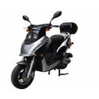 Buy cheap Scooters 50cc