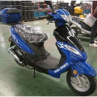 Buy cheap Scooters 50cc Atlantic 50cc scooter - Moped -ScooterHighway.com from wholesalers