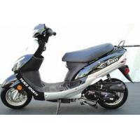 Buy cheap Scooters 50cc Lancer 50cc Cruising Gas Scooter Moped - ScooterHighway.com from wholesalers