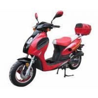 Buy cheap Scooters 50cc Saturn Series