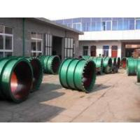 Quality 02 s404 flexible waterproofing casing wholesale