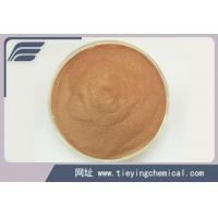 China Ceramic grade calcium lignosulfonate on sale