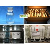 Quality HOT SALE! chemical reagent Methyl Amyl Alcohol - MIBC for mining wholesale