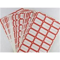 Buy cheap High Quality Cheap Price Adhesive Sticker,paper Lable,price Lable from wholesalers