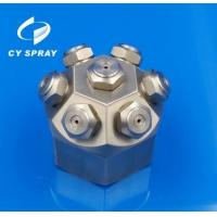 China Stainless steel 7G fog nozzle on sale
