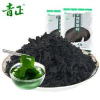 Quality Dried Wakame wholesale