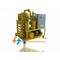 China Series ZYD-P Fully-automatic Transformer Oil Filtration Machine(with PLC system) on sale