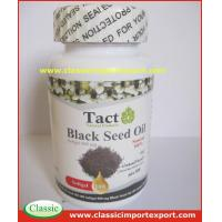 China Black Seed oil Soft Capsule Private Label on sale