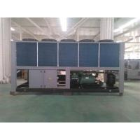 Buy cheap air cooled screw chiller CE&ISO air cooled chillers for plastic extrusion from wholesalers