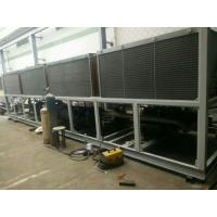 Buy cheap air cooled screw chiller Air cooled high quality screw compressor chiller from wholesalers