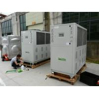 Quality air cooled scroll chiller Mexico used air cooled scroll compressor chillers wholesale