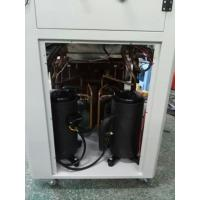 Buy cheap 12Ton air cooled chiller forsulfuric acid cooling from wholesalers