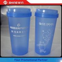 Quality SW42096 PP water bottle any logo can be made wholesale