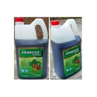 China Urea Ammonium Nitrate Solution(UAN) on sale