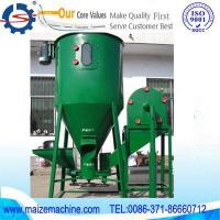 Buy cheap mixer machine+ animal feedcrusherandmixer machine from wholesalers