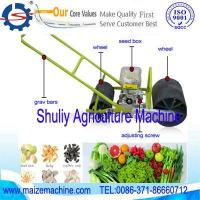 Quality Reaping machine+ Vegetable Seed PlantMachine wholesale