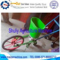 Quality Reaping machine+ Carrot SeedingMachine/Vegetable Seed PlantMachine wholesale