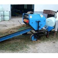 Buy cheap pack machine+ animal husbandry silage baler machine from wholesalers