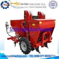 Quality Reaping machine+ PotatoPlanting Machine wholesale