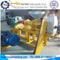 Buy cheap Floatingfishfeedmachine from wholesalers