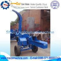 Buy cheap Chaff cutter+ animal feed grass cutting machine from wholesalers