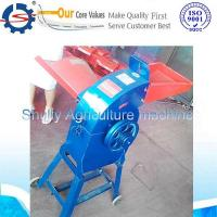 Buy cheap Chaff cutter+ straw chopper grinder / hay cutter from wholesalers
