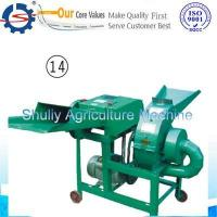 Buy cheap Chaff cutter+ straw hay cutter and crusher from wholesalers