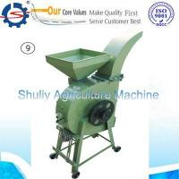 Buy cheap Chaff cutter+ grass cutting machine from wholesalers