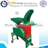 Buy cheap Chaff cutter+ Straw cutting machine from wholesalers