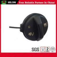 Buy cheap pick up fuel tank cap for ISUZU dmax from wholesalers