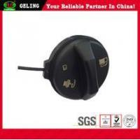 Buy cheap Newest Gas Tank Cover With High Quality For Dmax from wholesalers