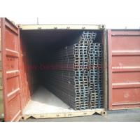 Quality ASTM A36 American Standard Steel Channel Dimensions,Steel sizes under supply wholesale