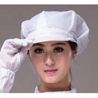 Quality ESD Cap Antistatic Peaked Cap SP-HAT-02 wholesale