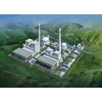 China Thermal Power station(1-50MW) on sale
