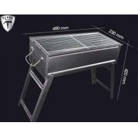 China Wholesale The Newest Design Economy Camping Foldable Portable Charcoal BBQ Grill China on sale