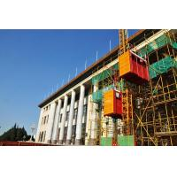 Buy cheap Electric Construction Hoist Single Cage SC120TD Building Material Hoist from wholesalers