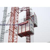 Buy cheap Heavy Duty Building Material Hoist Construction Lifting Equipment from wholesalers