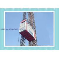 Buy cheap Personnel And Material Construction Elevator Hoist In Single And Twin Cage from wholesalers