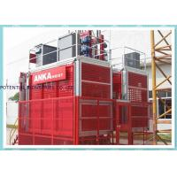 Quality High Building Lifting Construction Elevator Hoist With Frequency Convension Control wholesale