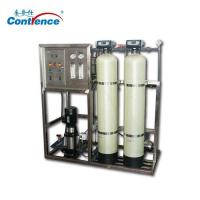 Buy cheap Industrial Water Filter product