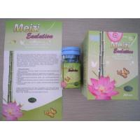 China Meizi Evolution Slimming Soft Gel on sale