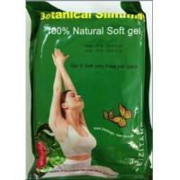 China Meizitang Botanical Slimming Soft Gel, Waist Belly Weight Loss Pills With Natural Herbs on sale