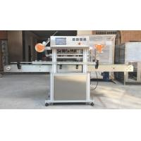 Buy cheap fully automatic sealing machines from wholesalers